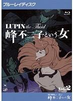LUPIN the Third ~峰不二子という女~ Vol.2 (ブルーレイディスク)