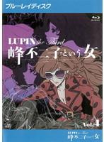 LUPIN the Third ~峰不二子という女~ Vol.4 (ブルーレイディスク)