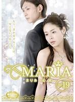 魔法のiらんどDVD MARIA age19 ~心涙~