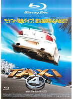 TAXi 4 (ブルーレイディスク)