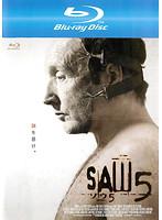 SAW ソウ5 (ブルーレイディスク)