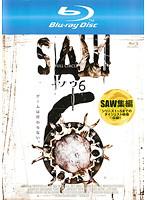SAW ソウ6 (ブルーレイディスク)