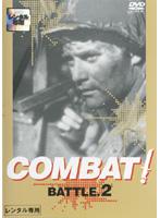 COMBAT! BATTLE.2