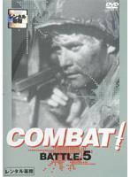 COMBAT! BATTLE.5