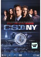 CSI:NY Vol.4