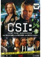 CSI:科学捜査班 SEASON 4 VOL.3