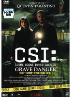 CSI:科学捜査班 SEASON 5 グレイブ・デンジャー