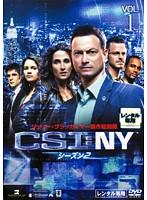 CSI:NY シーズン2 VOL.1