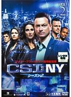 CSI:NY シーズン2 VOL.2
