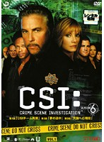 CSI:科学捜査班 SEASON 6 VOL.1