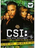 CSI:科学捜査班 SEASON 6 VOL.4
