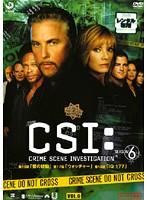 CSI:科学捜査班 SEASON 6 VOL.6