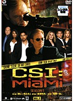 CSI:マイアミ シーズン5 Vol.2