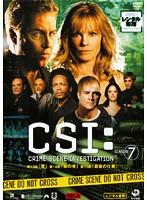 CSI:科学捜査班 SEASON 7 VOL.5