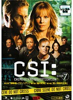 CSI:科学捜査班 SEASON 7 VOL.8