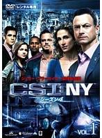 CSI:NY シーズン4 VOL.1
