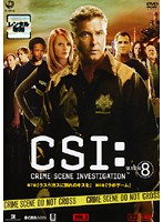 CSI:科学捜査班 SEASON 8 Vol.3