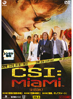 CSI:マイアミ シーズン7 Vol.8