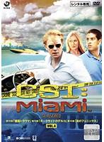 CSI:マイアミ シーズン8 Vol.4