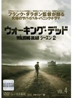 ウォーキング・デッド シーズン2 Vol.4