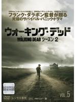 ウォーキング・デッド シーズン2 Vol.5