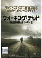 ウォーキング・デッド シーズン2 Vol.6