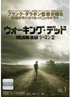 ウォーキング・デッド シーズン2 Vol.1