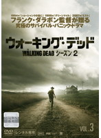 ウォーキング・デッド シーズン2 Vol.3