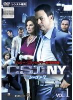 CSI:NY シーズン7 Vol.1
