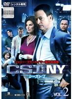 CSI:NY シーズン7 Vol.2