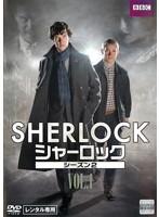 SHERLOCK/シャーロック シーズン2 1