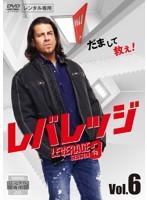 レバレッジ シーズン3 Vol.6