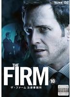 ザ・ファーム 法律事務所 10