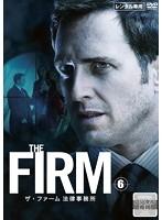 ザ・ファーム 法律事務所 6