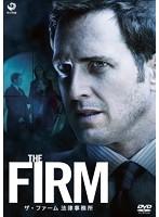 ザ・ファーム 法律事務所 3
