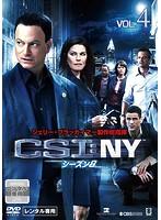 CSI:NY シーズン8 VOL.4