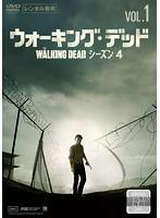 ウォーキング・デッド シーズン4 Vol.1
