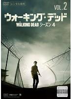 ウォーキング・デッド シーズン4 Vol.2