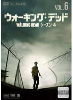 ウォーキング・デッド シーズン4 Vol.6
