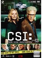 CSI:科学捜査班 SEASON 13 VOL.1