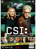CSI:科学捜査班 SEASON 13 VOL.3