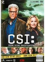 CSI:科学捜査班 SEASON 13 VOL.5