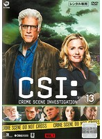 CSI:科学捜査班 SEASON 13 VOL.7