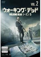 ウォーキング・デッド シーズン5 Vol.2