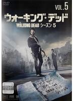 ウォーキング・デッド シーズン5 Vol.5