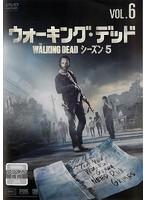 ウォーキング・デッド シーズン5 Vol.6