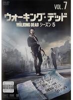 ウォーキング・デッド シーズン5 Vol.7