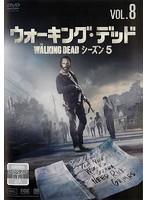 ウォーキング・デッド シーズン5 Vol.8