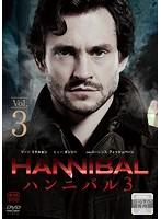 HANNIBAL/ハンニバル シーズン3 VOL.3