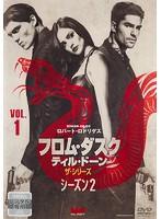 フロム・ダスク・ティル・ドーン ザ・シリーズ2 Vol.1